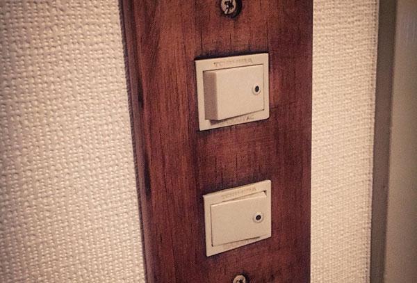 木製のスイッチカバーブライワックス仕上げ