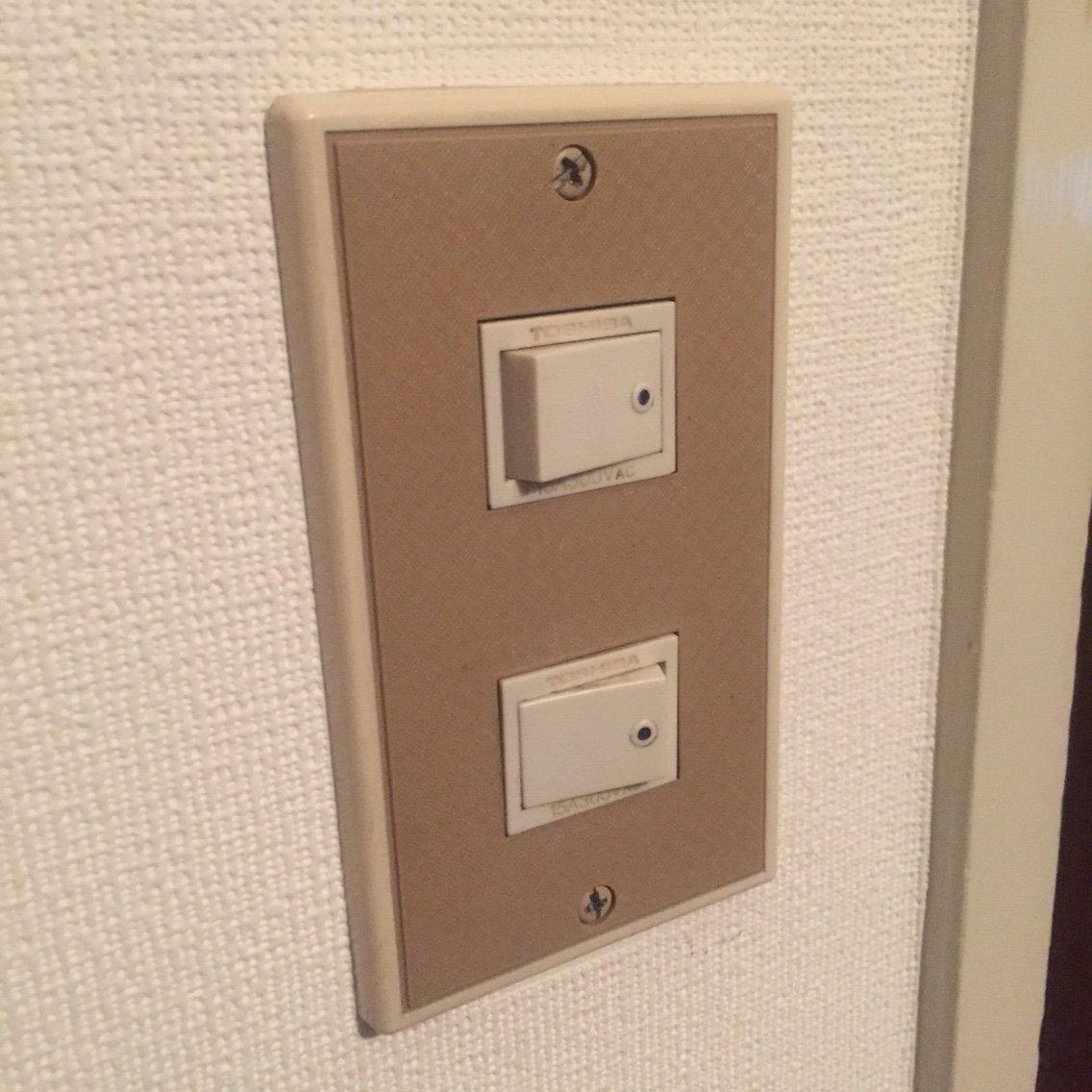元々の電気のスイッチ