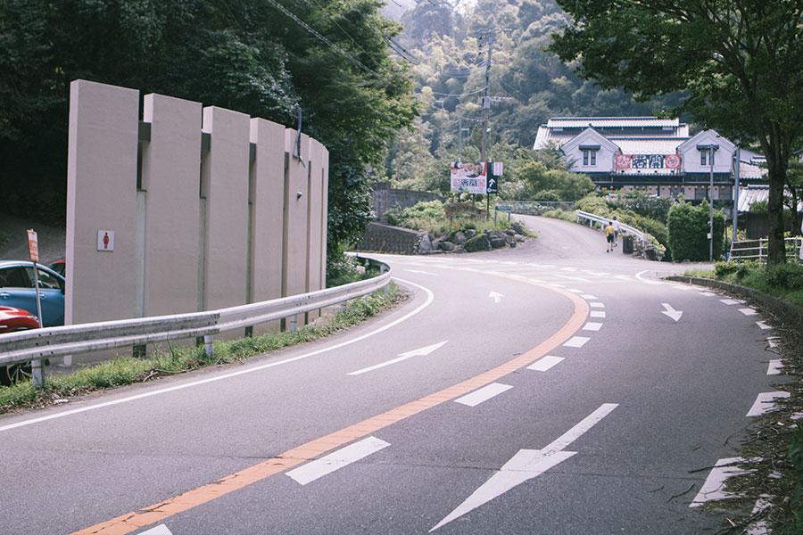 263号線から野河内渓谷の入口