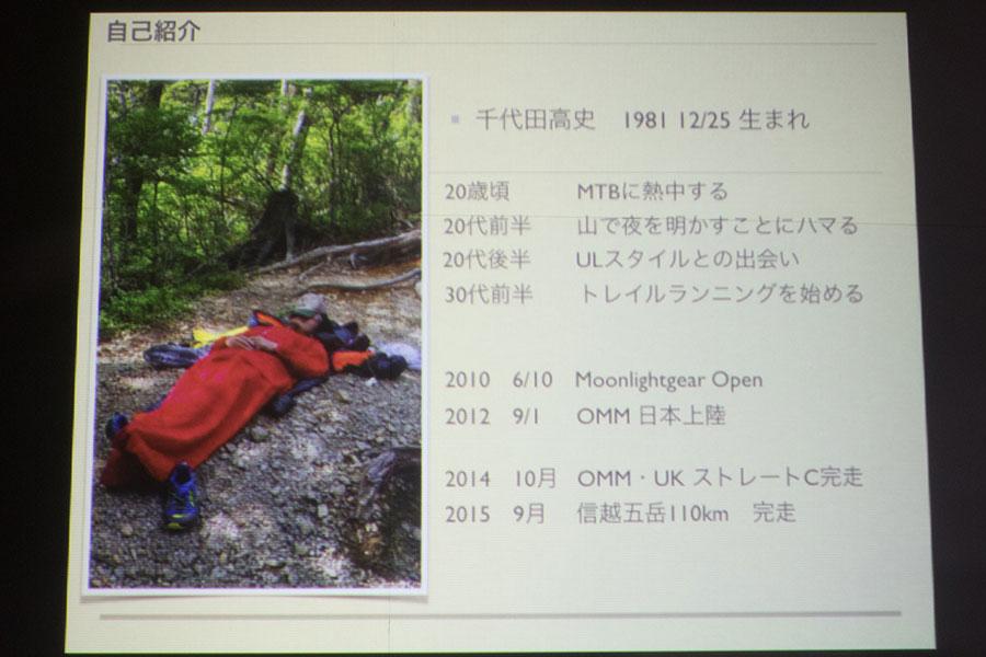 千代田さんの歴史