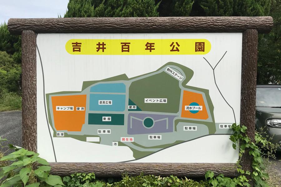 吉井百年公園内マップ
