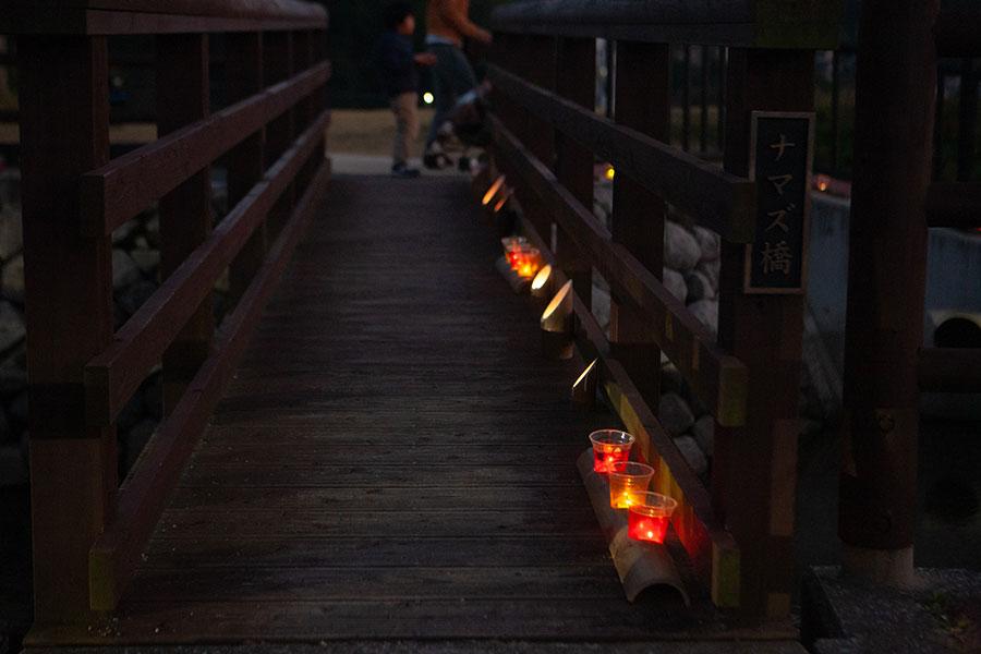 ナマズ橋の灯り