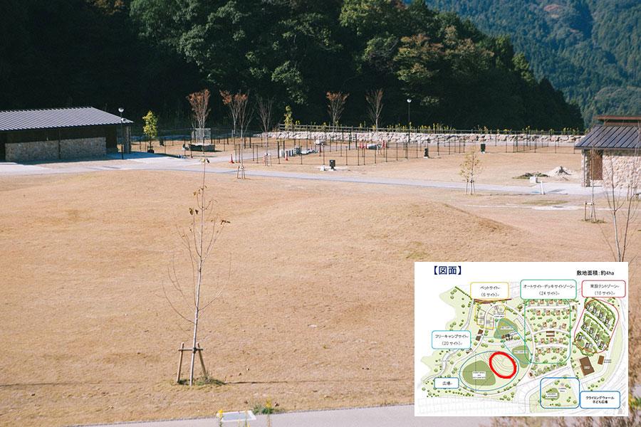 フリーサイト横の丘(位置図あり)
