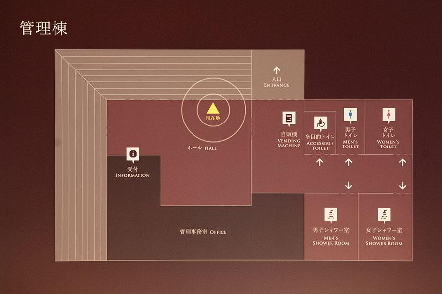管理棟の案内マップ