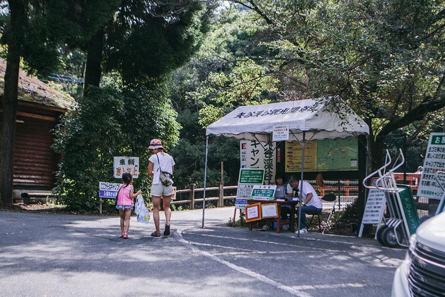 渓谷の入口で受付