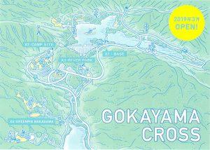 五ケ山クロス2019年3月OPEN!