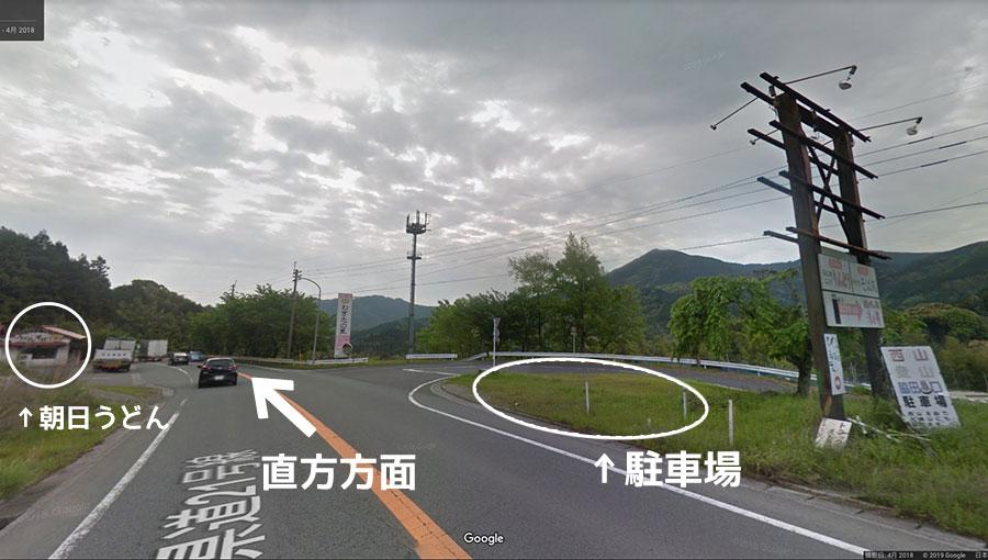 脇田登山口駐車場