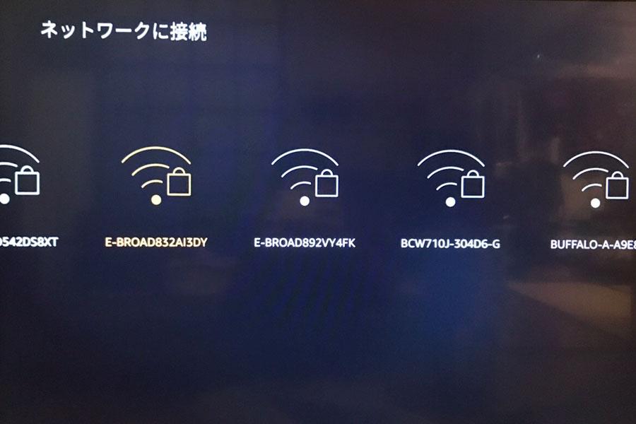 ネットワークの選択