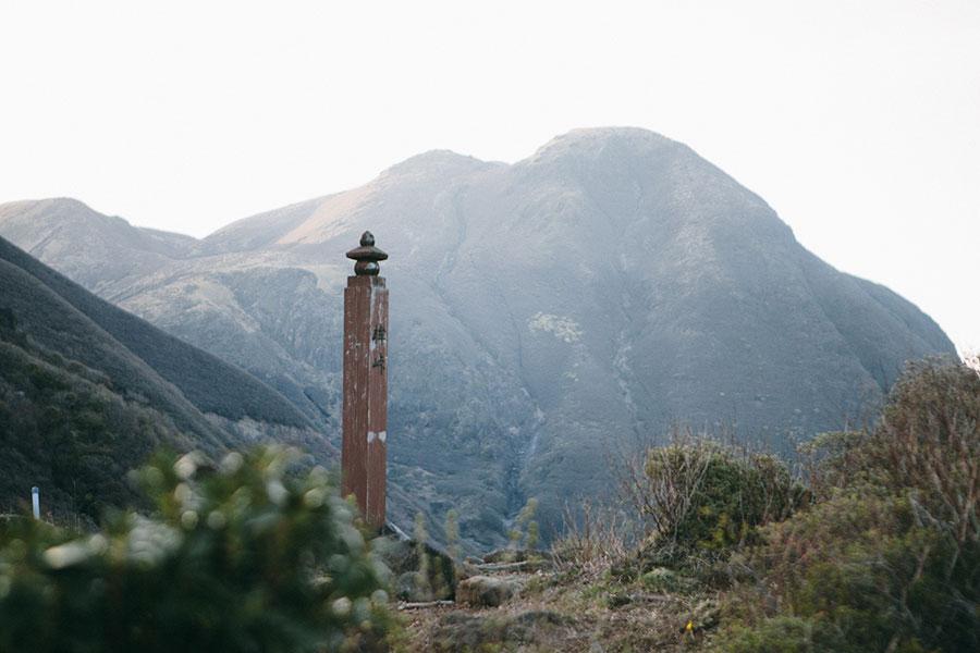 鉾立峠から望む三俣山
