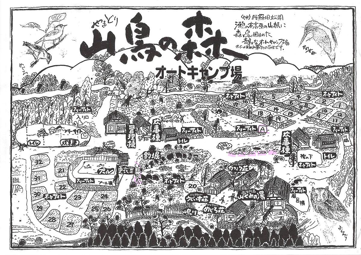 山鳥の森オートキャンプ場内マップ