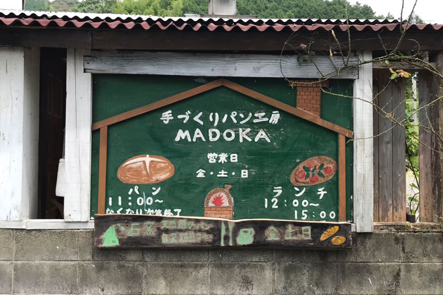 通りに面したMADOKAの看板