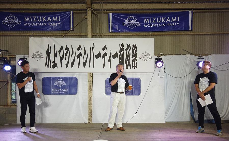 水上村長と司会の高村公平さん(タレント)と塚原哲平さん(演歌歌手)