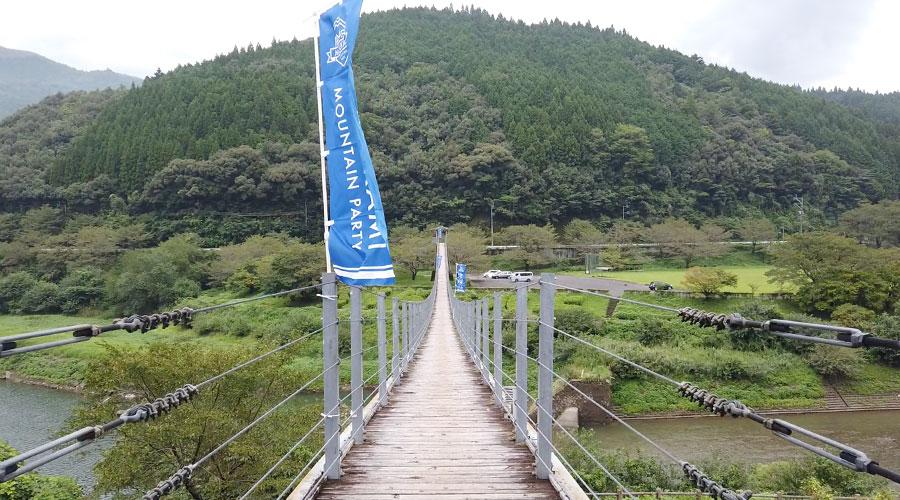 走りたかった吊り橋